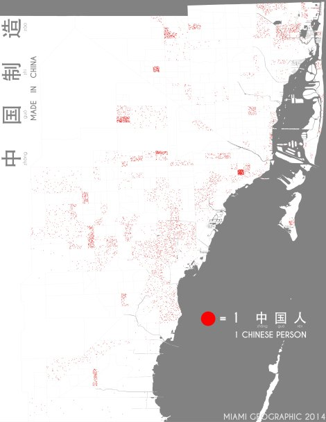 中   国   制   造 (Made in China). Data Source: 2012 American Community Survey, 5-yr Estimate. Map Source: Matthew Toro. 2014.