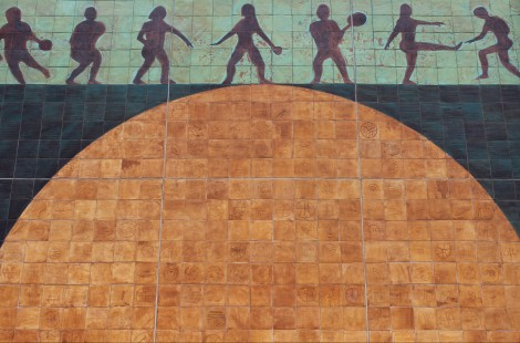 Miami Geo Quiz #18: Athletes on the Wall. Source: Matthew Toro. July 4, 2014.